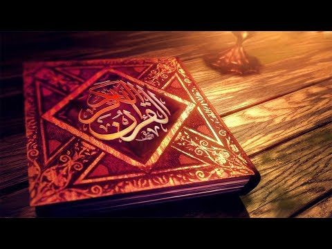 Quran-E-Pak Aur Uska Aijaz - 2018 | Shahbaz-E-Deccan Maulana Mujeeb Ali Qadri Razvi