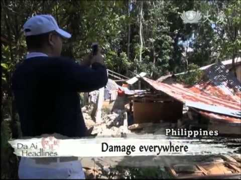 【Da Ai Phil News】20131024 Disaster Survey in Bohol
