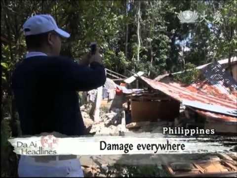 20131024E Disaster Survey in Bohol