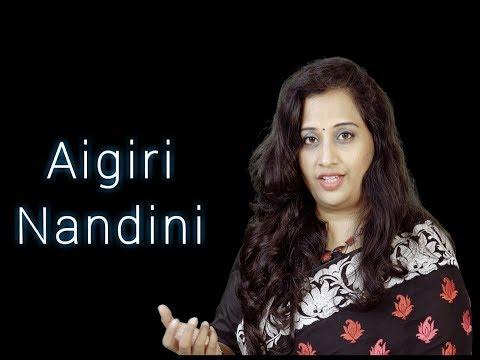 Aigiri Nandini (with Lyrics in English) -- By Srija NC