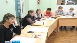 Грант на занятия с детьми-инвалидами получила магаданская библиотека