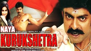 Naya Kurushetra - Best South Action Movie 2014 - Jagapathi Babu | Hindi Movies Full Movie