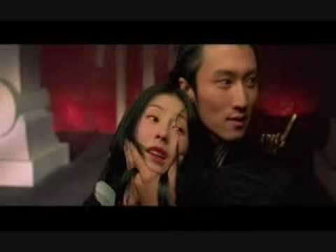 Download Wu Ji: The Promise