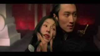Download Video Wu Ji: The Promise MP3 3GP MP4