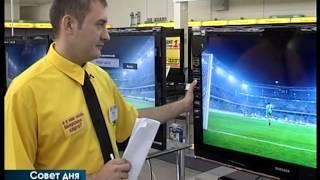 видео Как узнать размеры телевизора