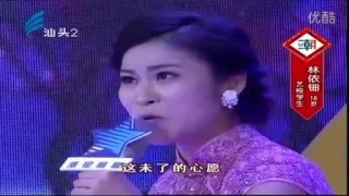 最美潮腔大赛—第三场【初赛3】 Most Beautiful Teochew Operatic Singing Competition 3