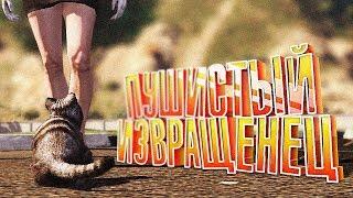 СМОТРЮ ПОД ЮБОЧКИ ЗА КОТА в GTA 5 RP