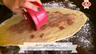 Cake Mix Cinnamon Rolls - لفائف القرفة من خليط الكيك