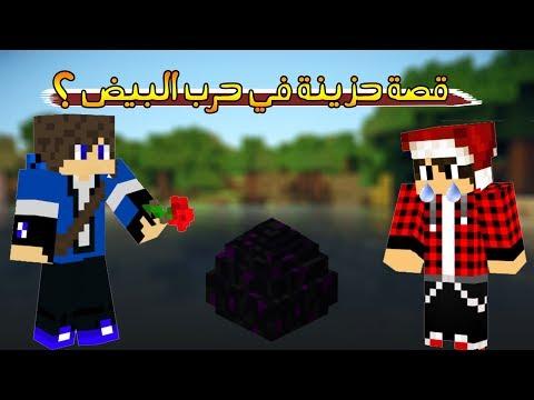 قصة مصطفى كيم اوفر الحزينة 😢😭 !! || Minecraft_ماينكرافت
