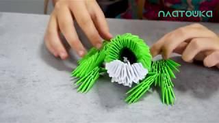 Детское Творчество! Модульное Оригами, Видеоинструкция 2ч, Strateg. Детское Творчество