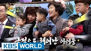 Children born in miracles [Hello Counselor / 2017.01.23]