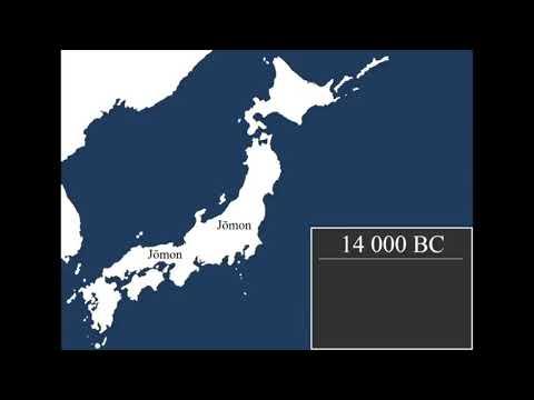 История Японии по карте.
