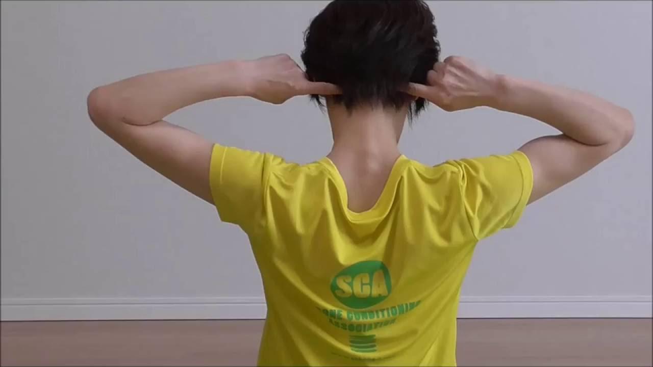 頸椎矯正②こぶし2つで押し込む 腰痛を自分で解決する - YouTube