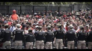 Финал Кубка Либертадорес откладывается из-за атаки болельщиков | Большой спорт