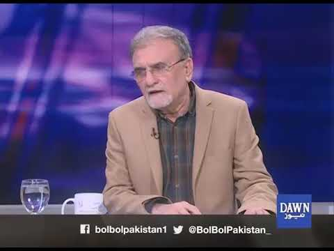 Bol Bol Pakistan - 05 March, 2018 - Dawn News