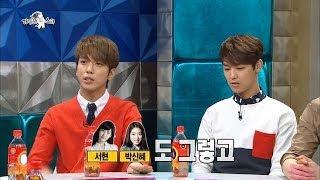 [HOT] 라디오스타 - 정용화, 소녀시대 서현-박신혜와의 열애설! 오해를 부른 사건들! 20140305