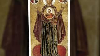 видео православные песни