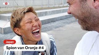 jackies japanse vriendin heeft n zwakke plek i spion van oranje