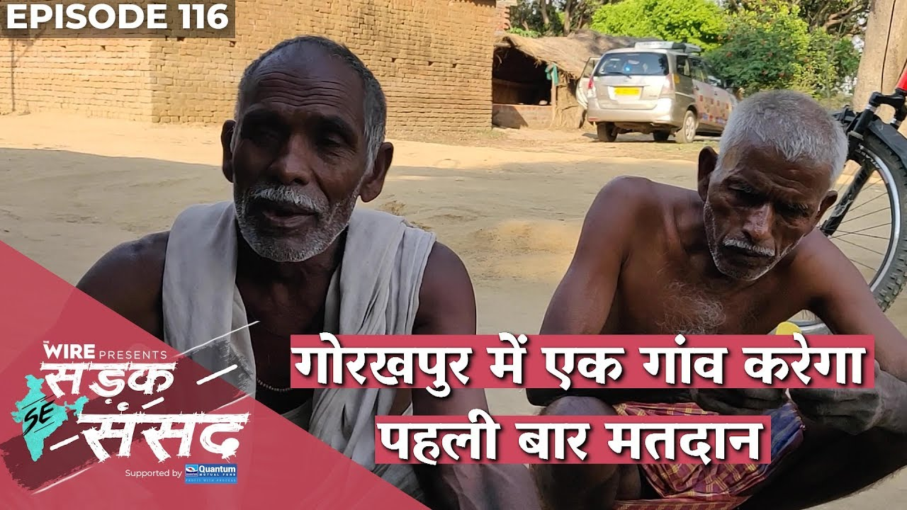 In Gorakhpur, an Entire Village Will Vote for the First Time  #LokSabhaElections2019