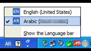 [TUTO] ◘ How To Install Arabic Language on Windows XP Without CD ◘