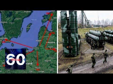 США разработали план разрушения ПВО Калининграда. 60 минут от 20.09.19