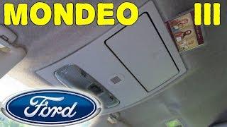 Как снять антенну Форд Мондео 3 / Как снять очечник Ford Mondeo 3