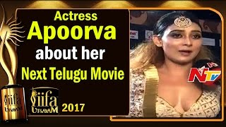 Actress Apoorva about her Next Telugu Movie @ IIFA Utsavam || #IIFAUtsavam2017
