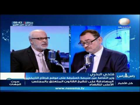 فتحي البحري: معظم التراث ليس تحت تصرف وزارة الثقافة