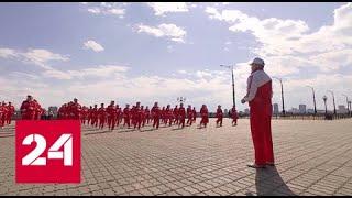 Россия-Китай. Все только начинается. Документальный фильм Сергея Брилева - Россия 24