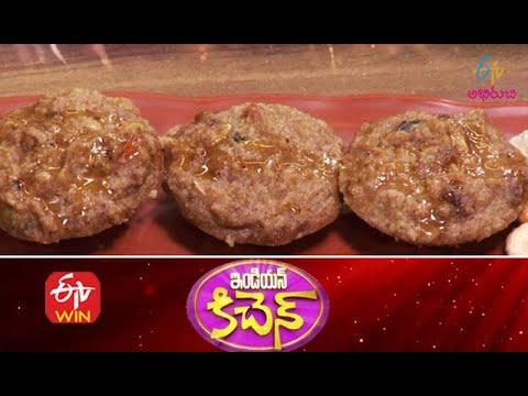 Download Kharjoor Idly Cake(New Year Spl)   Indian Kitchen   1st January 2021   Full Episode   ETV Abhiruchi