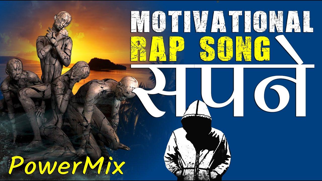 Motivational Rap Song सपन Powermix 2018 Motivational Video In Hindi