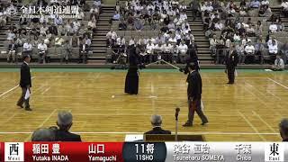Ippons Men's Match 17SHO~TAISHO - 64th All Japan TOZAI-TAIKO KENDO TAIKAI