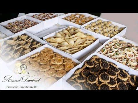 حلويات مليكة ام الياس حلويات لجميع المناسبات مرحبا بكم