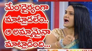 Karate Kalyani Tried To Walk Out From LIVE Deba...