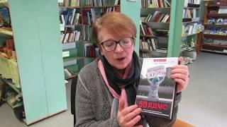 Литературная среда. Монолог 73.