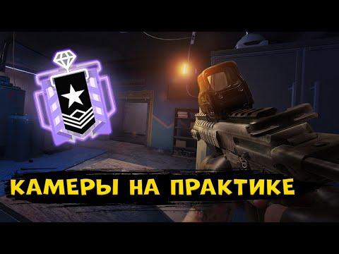 КАК ДАЙМОНД ИГРАЕТ