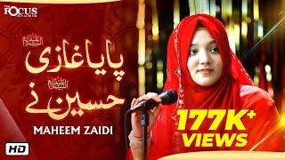 Paya Ghazi a.s Hussain a.s Ne   Maheem Zaidi   Manqabat   Shaban Manqabat 2021