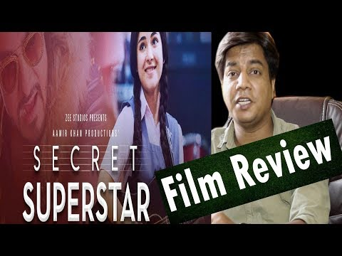Full Movie Review | Secret Superstar | Aamir Khan | Zaira Wasim | Meher vij