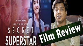 Full Movie Review   Secret Superstar   Aamir Khan   Zaira Wasim   Meher vij