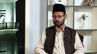Seerat- ul-Mahdi | Tamil | Episode 02