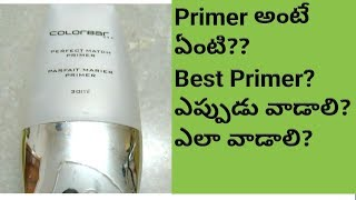 All About Primers || Colorbar Primer Review in Telugu