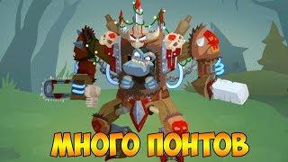 Безумные монстры #2 СШИТЫЙ ФРЕНКИ!