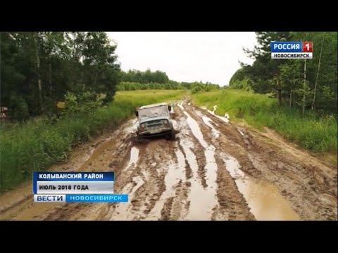 Жители поселка Красный Яр массово жалуются на разбитую дорогу