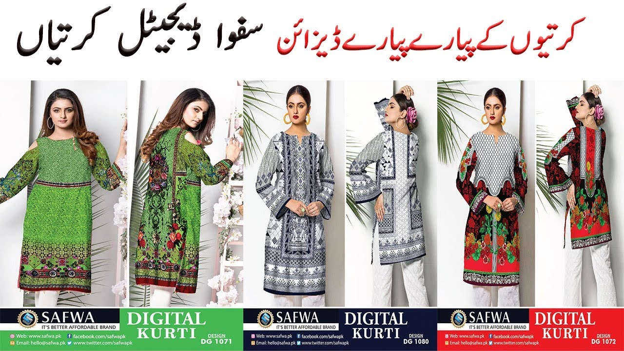 a9493db8fa Safwa Digital Printed Kurti 2019. ZA COLLECTION