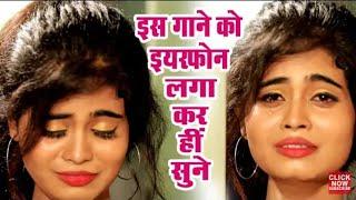 Ago Laika Se Pyar Ham Karile Hard Dholki Mix Dj Rinku Raj