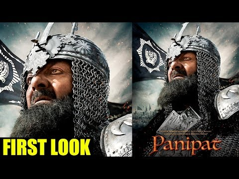 Sanjay Dutt's Panipat First Look Out | Fierce As Ahmad Shah Abdali Mp3