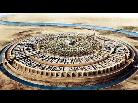 The Abbasids - Baghdad (Lecture 5-1)