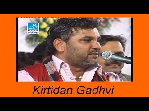 kirtidan gadhvi dayro - at somnath mahadev pt.2 - kirtidan gadhvi 2015