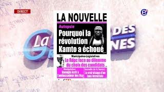 LA REVUE DES GRANDES UNES DU MARDI 18 JUIN 2019 - EQUINOXE TV