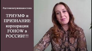 видео Медицинские корпорации - будущее российского здравоохранения